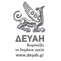 logo-deyah